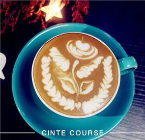 咖啡创业全科班